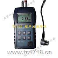 時代TC100 超聲波測厚儀(精密型) TC100