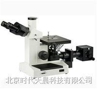 时代TMR1700AT/BT系列金相显微镜