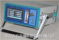 便攜式微水儀 HSM800