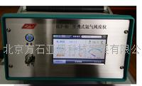 便攜式氫氣純度分析儀 HLP-H2
