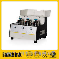 濟南蘭光直銷氮氣透過率測試儀型號  CLASSIC 216