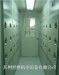 風淋通道/風淋室尺寸 SX-air shower08