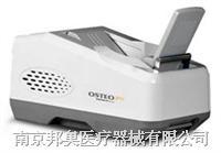 超聲骨密度儀 Osteo pro UBD2002A