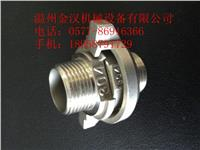 不鏽鋼爪式快速接頭 ZK、R1、R2、N1、N2、Y1、Y2、H1、H2