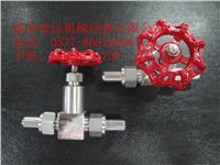 J23W外螺紋針型閥 J23W