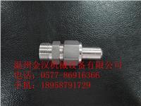 不鏽鋼焊接接頭 JH