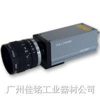竹中逐行扫描相机FC2001