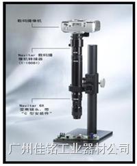 Navitar数码摄像机转接器