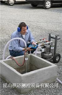 地下罐體密閉性檢測系統 SDT MTT