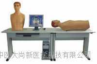 (網絡版)智能化心肺檢查和腹部檢查教學系統 SX-501