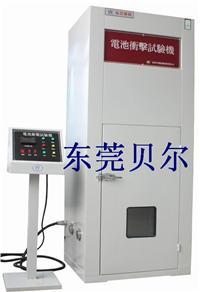 電池重物沖擊試驗機 BE-5066