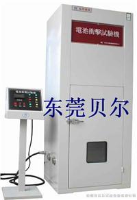 電池沖擊試驗機 BE-5066
