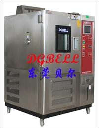 可程式高低温试验箱 BE-HL