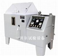 盐雾腐蚀试验箱 BE-CS-60