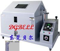 200型鹽霧腐蝕試驗箱 BE-CS-200