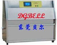 紫外光耐氣耐試驗箱 BE-ST-800