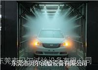 广东汽车淋雨试验室