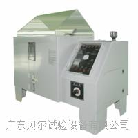 广东贝尔小型复合盐雾试验箱 BE-FH-270L