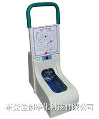 Auto shoe cover machine JC-CH