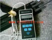 流速仪/手持式流速仪/便携式流速仪 型号:HZ93/382628 (4M)