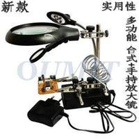 组合式带灯维修工作台放大镜 OMT-16129-C