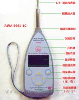 爱华AWA5661-1C精密脉冲高贝声级计