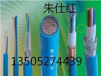 矿用通信电缆 MHYV、MHYVR、MHYVP、MHYBV、MHY32、MHYVRP、MHYAV、M