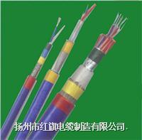 矿用电缆 MHYVP MHYBV