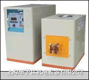高周波金属加热机,高频加热机,高周波感应加热机