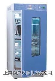 恒溫恒濕箱/霉菌培養箱/生化試驗箱