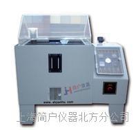 恒温油槽/水槽/高温/低温/常温油水槽 sc简户品牌油槽系列