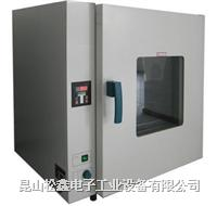 電熱鼓風干燥箱 SXG-系列