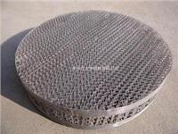 金屬孔板波紋填料