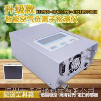 正负离子浓度检测仪动态空气负离子监测KEC900+II/990+II/990MII