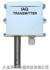 电流型空气质量传感器/TVOC检测仪