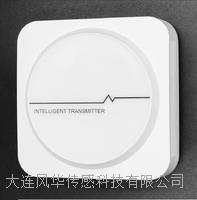 一氧化碳变送器CO传感器 0-10V输出