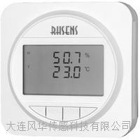壁挂式 温湿度变送器 HTD5800—V/A