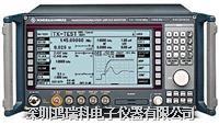 出售/回收CMS/CMS54/CMS57無線綜測儀 CMS