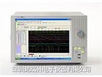 供應Agilent 16801A(安捷倫)16801A邏輯分析儀 16801A