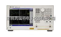 Keysight E5063A E5063A網絡分析儀 E5063A