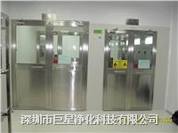 貨淋室 JXN2300