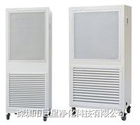 空氣自凈器 JXN50200