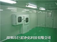 傳遞窗 JXN6000