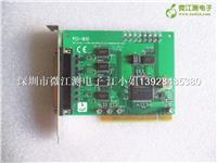 原装正品研华PCI-1610U 数据采集卡 研华PCI-1610U