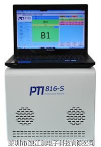 PTI-816S在线测试仪 PTI-816S