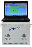 深圳设备PTI-816S在线测试仪  开/短路测试:每1000点≤1s PTI-816S