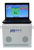 电源板检测ICT、pcba检测测试仪、深圳ICT在线测试仪PTI-816S PTI-816S