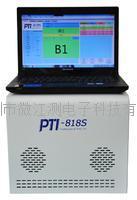 可以检测LED颜色亮度测量及边界扫描技术ICT在线测试仪 PTI-818S/816S PTI-818S