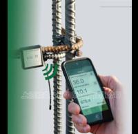 SmartRock无线混凝土温度和强度传感器 SmartRock