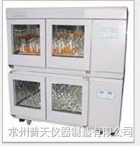 恒溫振蕩培養箱(二層組合) QHZ-12A
